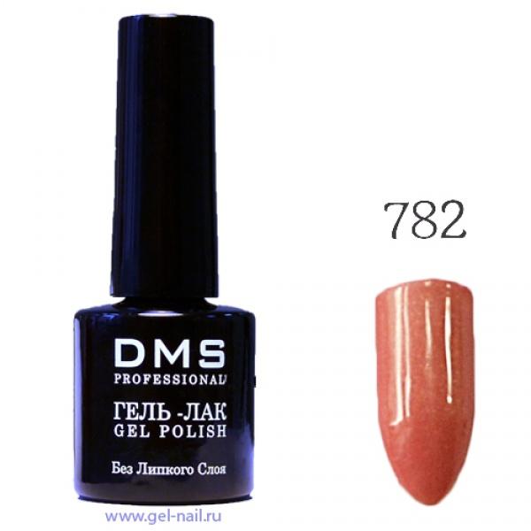 Гель-Лак DMS № 782