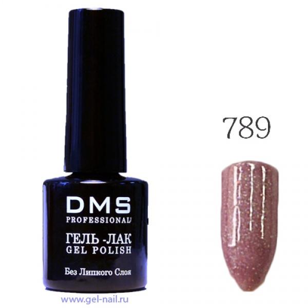 Гель-Лак DMS № 789
