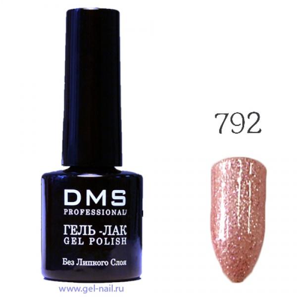 Гель-Лак DMS № 792