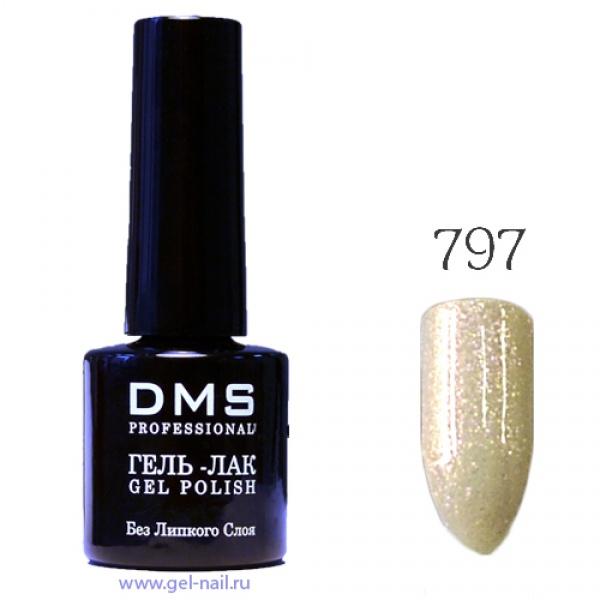 Гель-Лак DMS № 797