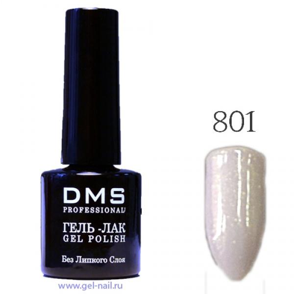 Гель-Лак DMS № 801