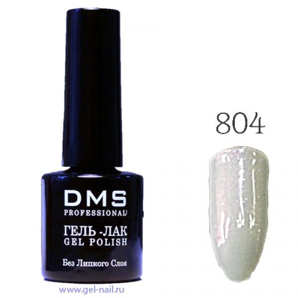 Гель-Лак DMS № 804
