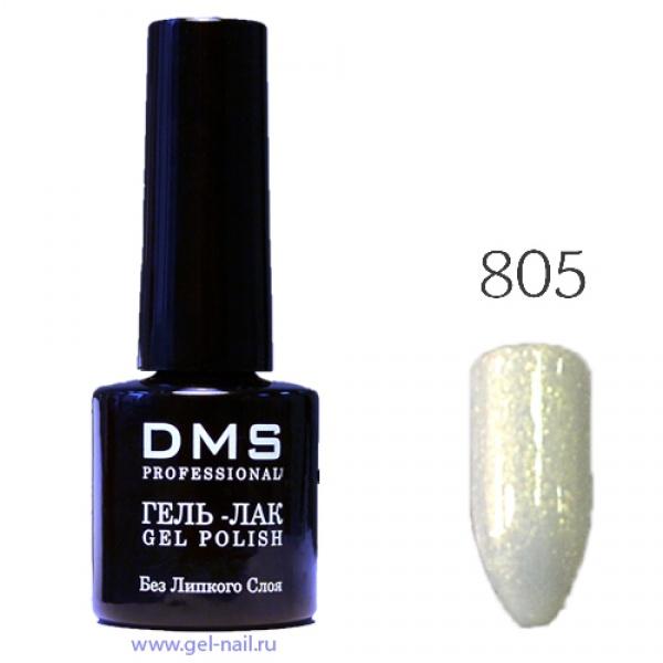 Гель-Лак DMS № 805