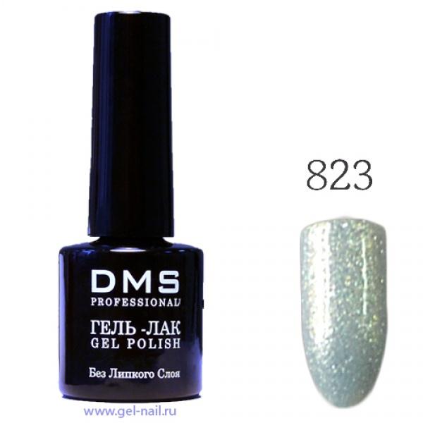 Гель-Лак DMS № 823