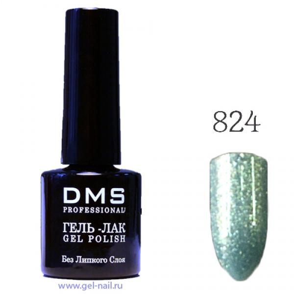 Гель-Лак DMS № 824