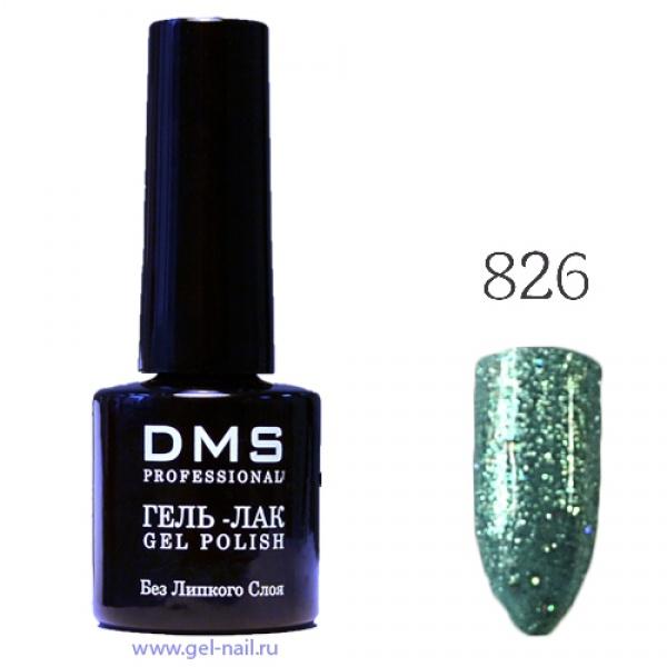 Гель-Лак DMS № 826