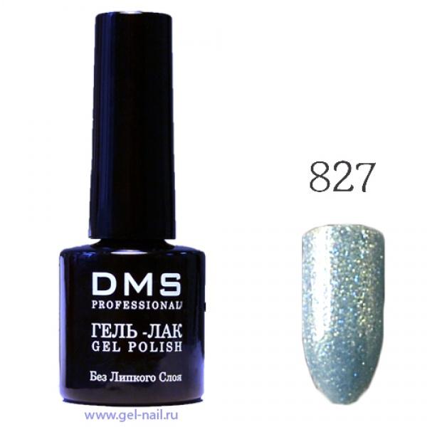 Гель-Лак DMS № 827