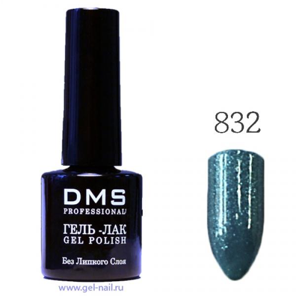 Гель-Лак DMS № 832