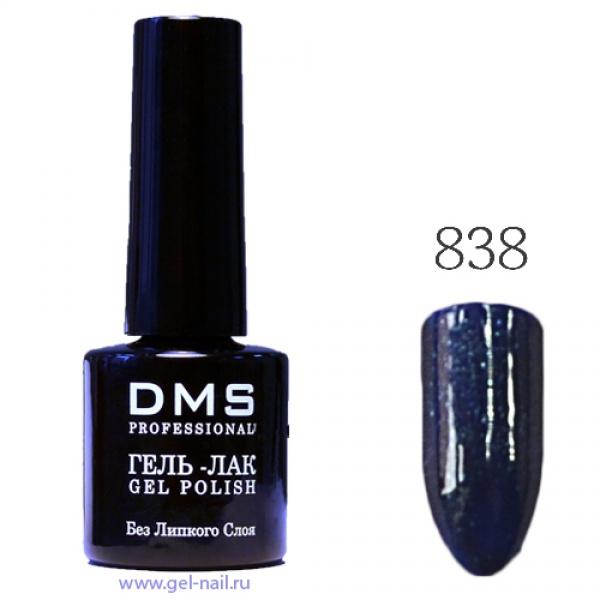Гель-Лак DMS № 838