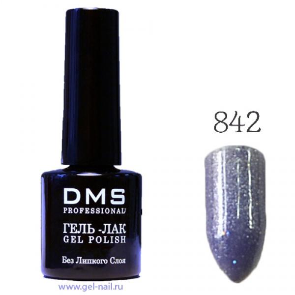 Гель-Лак DMS № 842