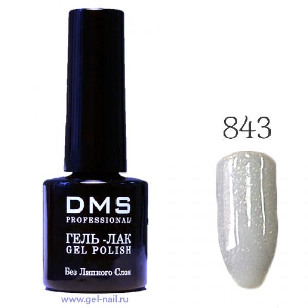 Гель-Лак DMS № 843