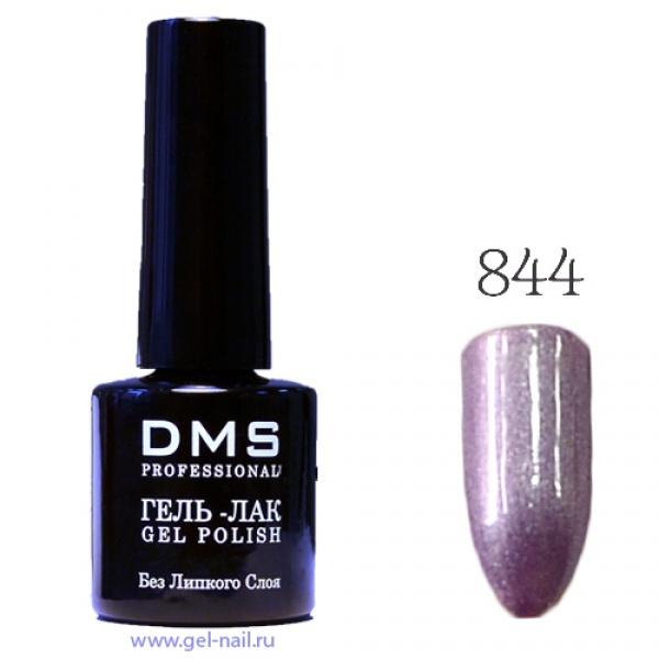 Гель-Лак DMS № 844