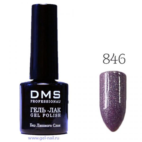 Гель-Лак DMS № 846