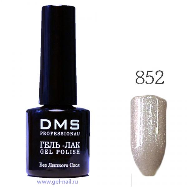 Гель-Лак DMS № 852