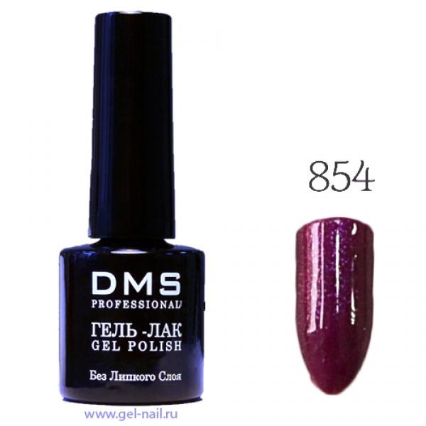 Гель-Лак DMS № 854