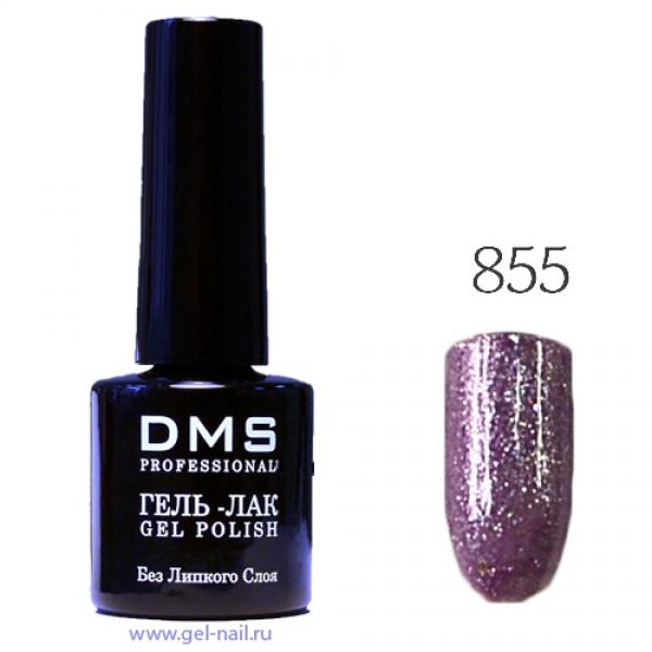 Гель-Лак DMS № 855