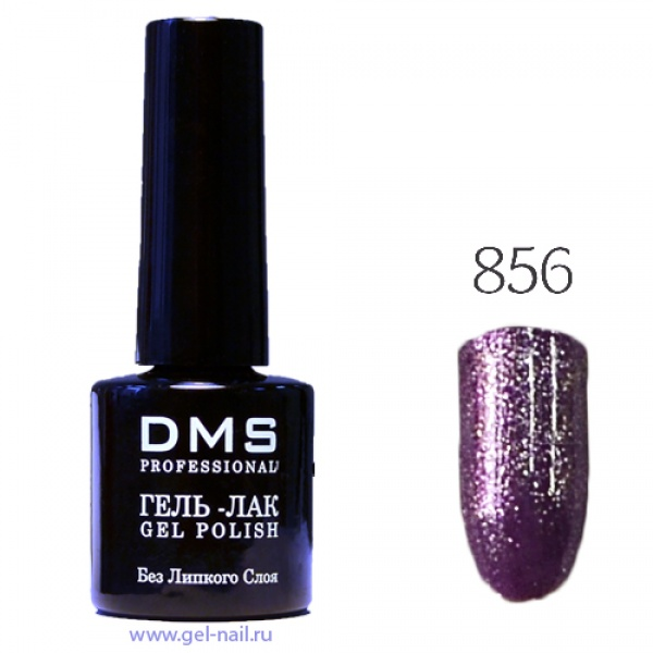 Гель-Лак DMS № 856