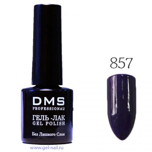 Гель-Лак DMS № 857