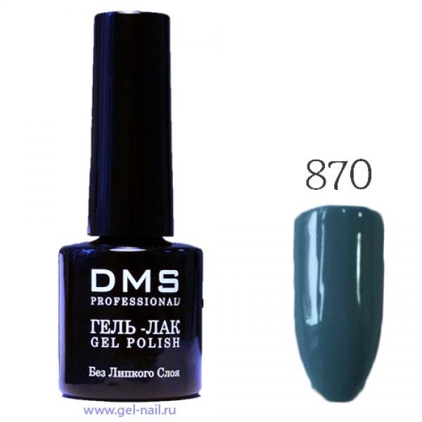 Гель-Лак DMS № 870