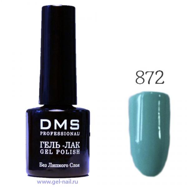 Гель-Лак DMS № 872