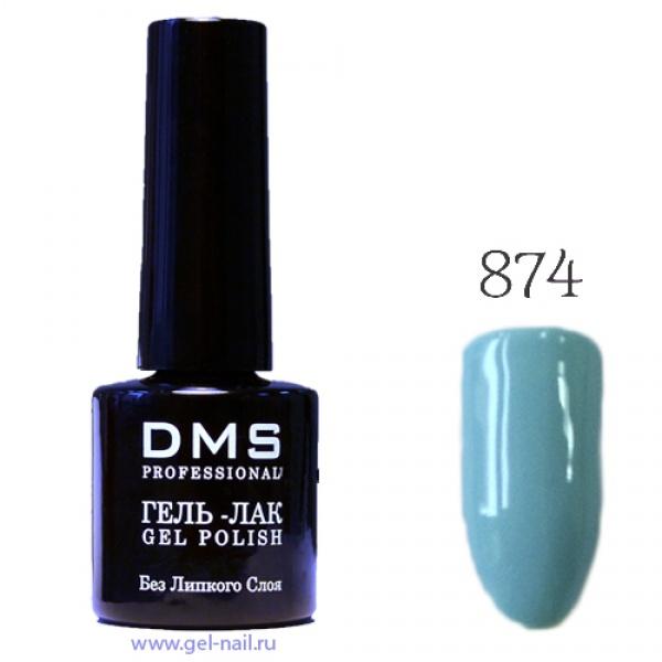 Гель-Лак DMS № 874
