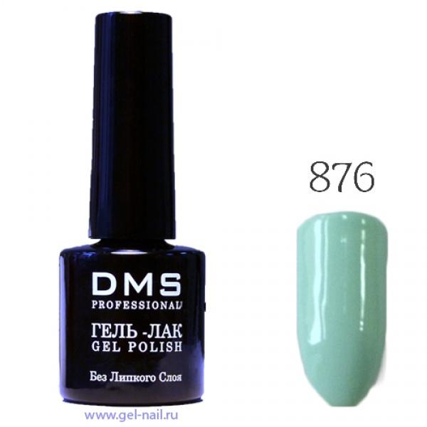 Гель-Лак DMS № 876