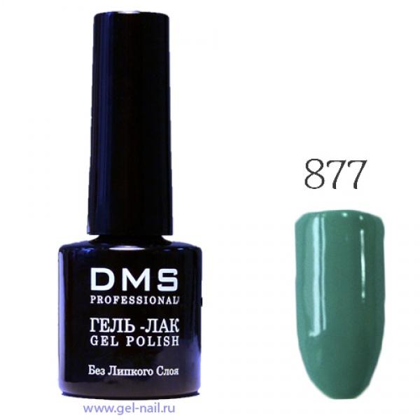 Гель-Лак DMS № 877