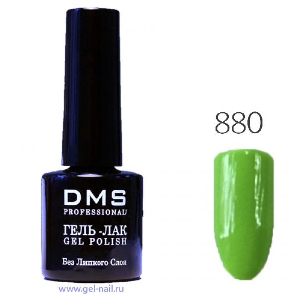 Гель-Лак DMS № 880