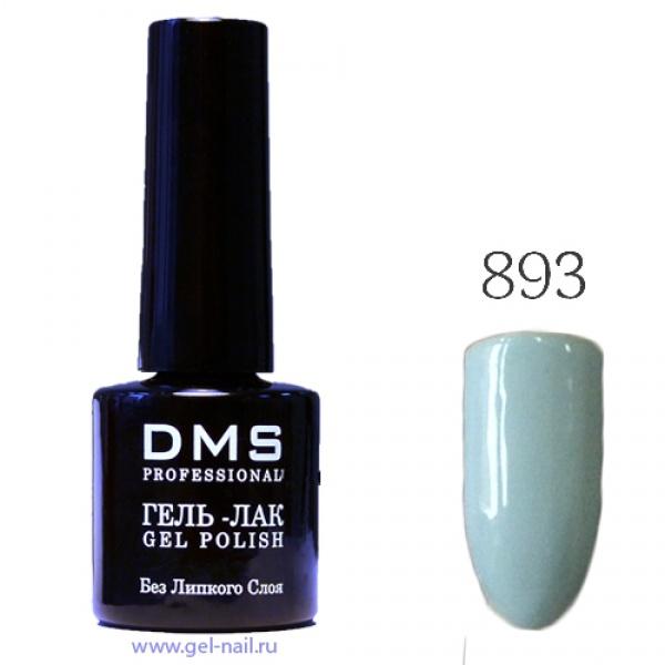 Гель-Лак DMS № 893