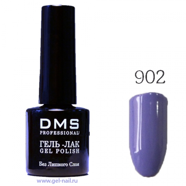 Гель-Лак DMS № 902