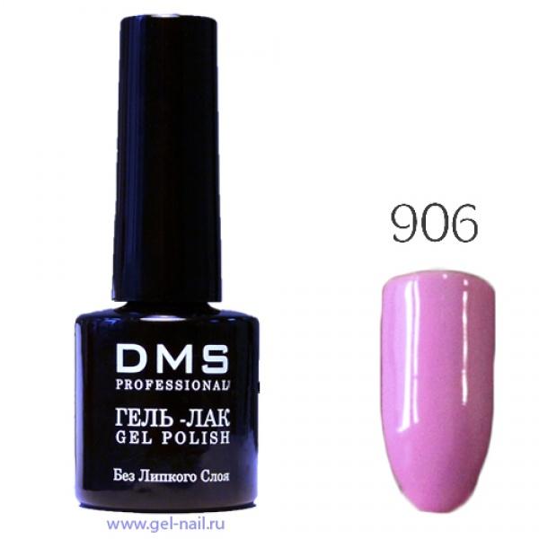 Гель-Лак DMS № 906