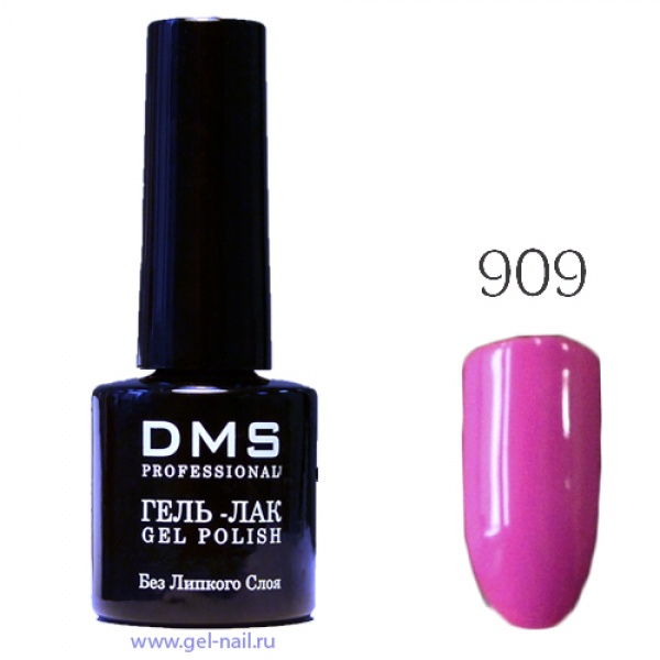 Гель-Лак DMS № 909
