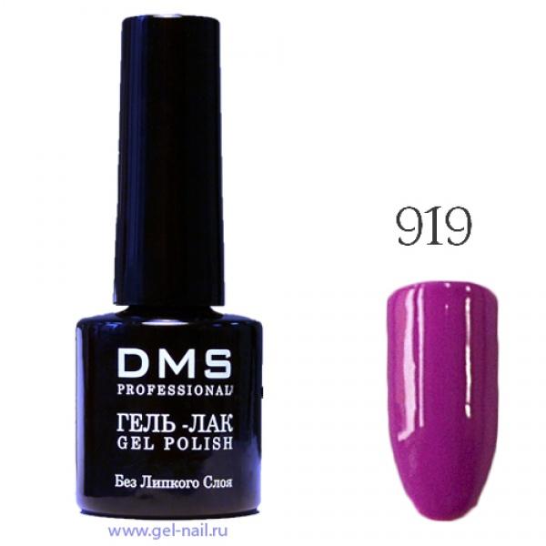 Гель-Лак DMS № 919