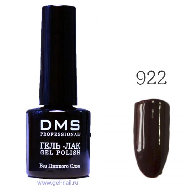 Гель-Лак DMS № 922