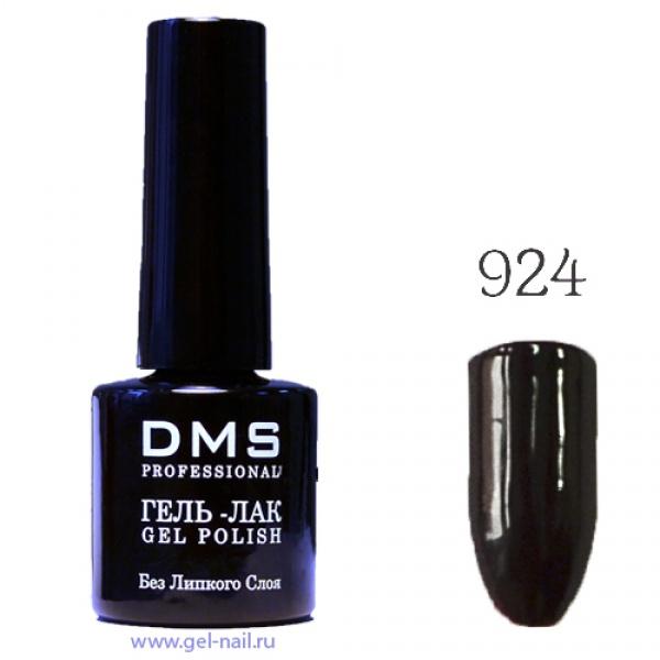 Гель-Лак DMS № 924