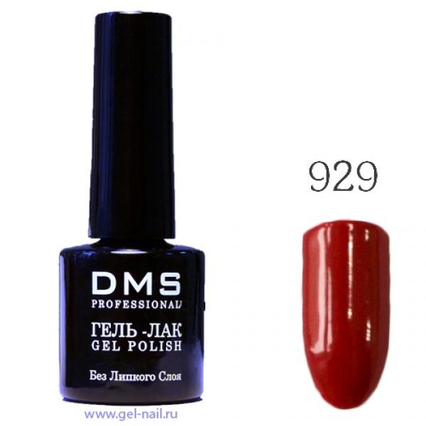 Гель-Лак DMS № 929