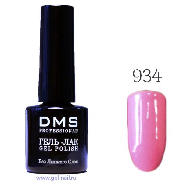 Гель-Лак DMS № 934