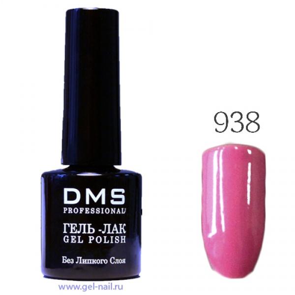 Гель-Лак DMS № 938