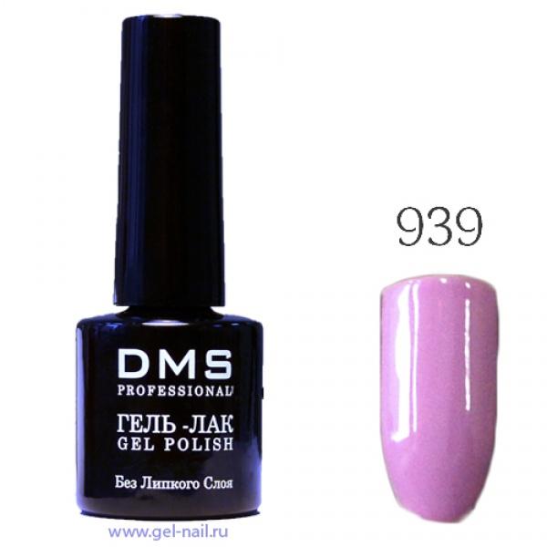 Гель-Лак DMS № 939