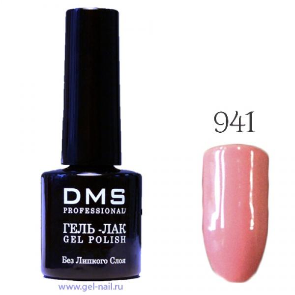 Гель-Лак DMS № 941