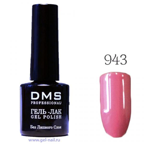 Гель-Лак DMS № 943