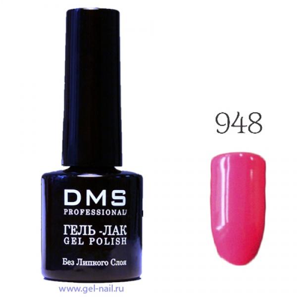 Гель-Лак DMS № 948