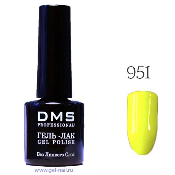 Гель-Лак DMS № 951