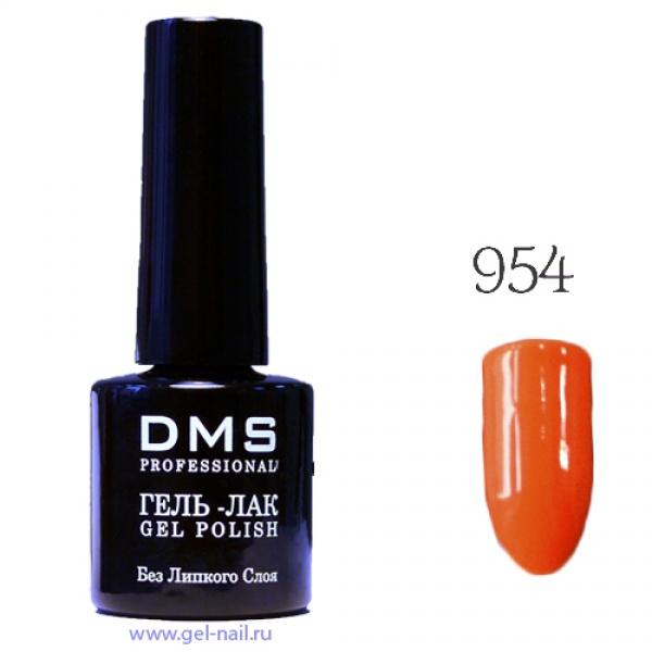 Гель-Лак DMS № 954
