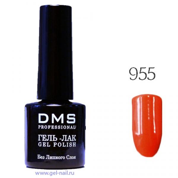 Гель-Лак DMS № 955