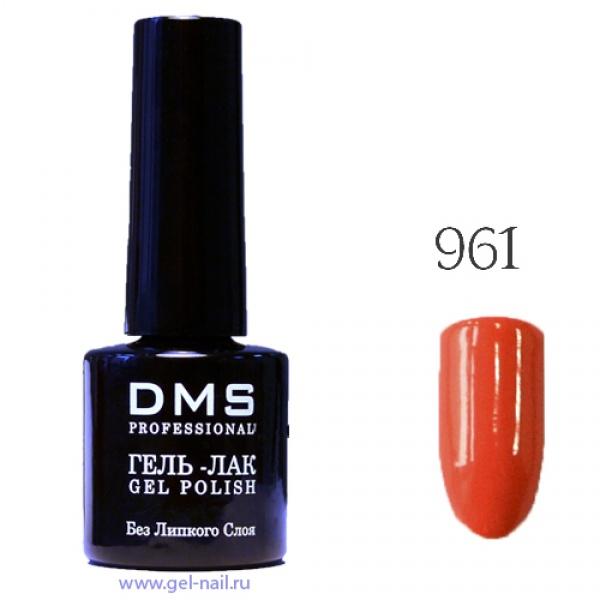 Гель-Лак DMS № 961