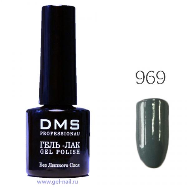 Гель-Лак DMS № 969