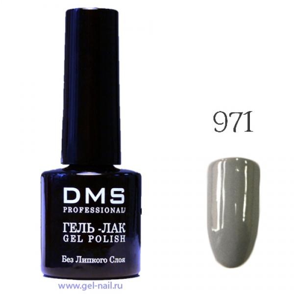 Гель-Лак DMS № 971