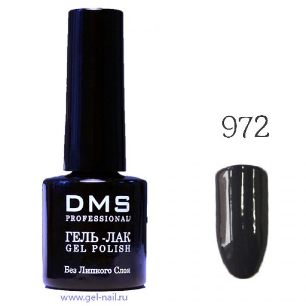 Гель-Лак DMS № 972