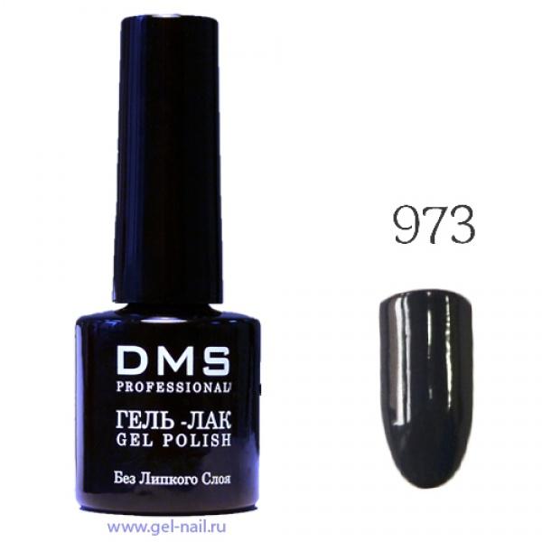 Гель-Лак DMS № 973